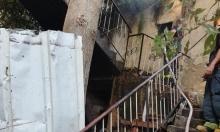 حوادث منزلية: مصابان في حريقين بطمرة والناصرة