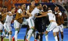 محرز يقود الجزائر إلى نهائي كأس أمم أفريقيا