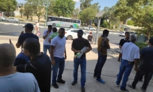واحة الصحراء: وقفة احتجاجية ضد فرض ضريبة المسقفات