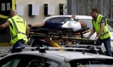 وسائل إعلام أسترالية بثّت مذبحة نيوزيلندا تنجو من العقاب