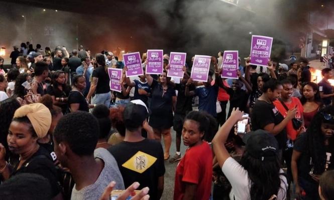 الفلاشا يتظاهرون قبالة الكنيست والمحكمة تفرج عن الشرطي القاتل