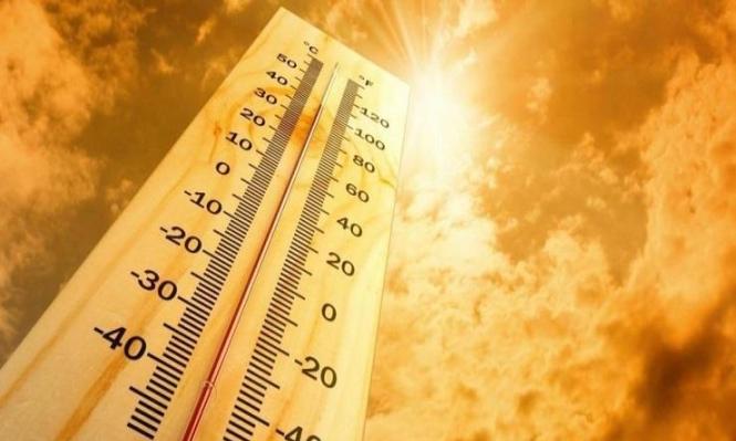 حالة الطقس: أجواء حارة والتحذير من التعرض أشعة الشمس