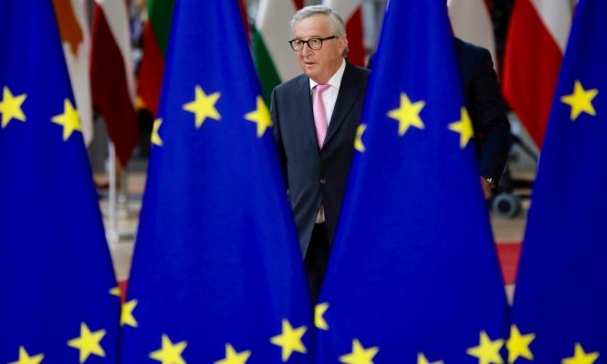 دعوات لخفض التوتر وأوروبا تبحث السبل لإنقاذ الاتفاق النووي