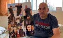 عفيف مصاروة: طلب الإسعاف ولم يكن يعلم أن الضحية ابنه