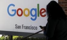 ترامب يريد النظر في علاقة جوجل بالحكومة الصينية