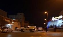 رهط: مصرع الطفلة إيلاف ياسين في حادث دهس