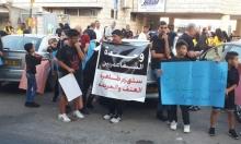 """""""صرخة"""" شفاعمرو: مسيرة احتجاجيّة على آفتَي العنف والجريمة"""