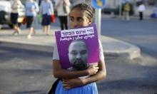إيقاف الشرطي قاتل الأثيوبي عن العمل 30 يومًا
