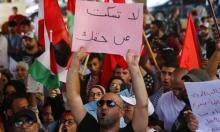 لبنان: الأمن يمنع مسيرة فلسطينية من التوجه للبرلمان والشبكة تنتفض
