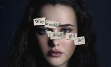 نتفليكس تحذف مشهد انتحار من أكثر مسلسلاتها شهرة