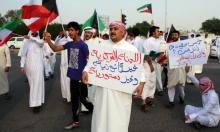 """""""العفو الدولية"""": الكويت تقمع محتجين من البدون"""