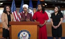النواب الأميركي يصوت على قرار يدين التعليقات العنصرية لترامب