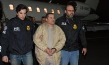 """الحكم على """"إمبراطور"""" المخدرات إل تشابو بالسجن مدى الحياة"""