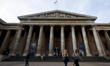 """أهداف سويف تستقيل من المتحف البريطاني: يتعاونون مع """"مدمري العالم"""""""