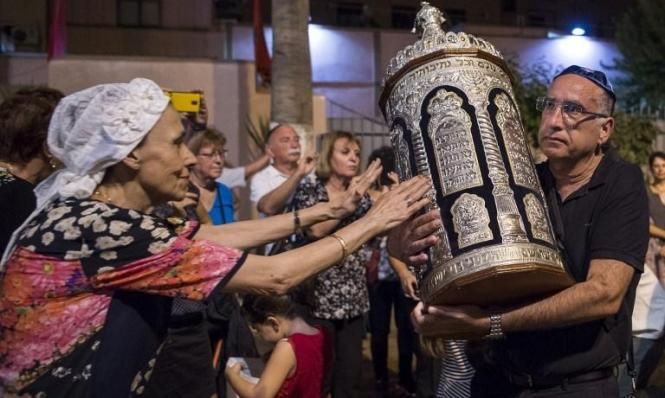 """""""إسرائيل من بين الدول الـ20 الأكثر تقييدًا لحرية الدين"""""""