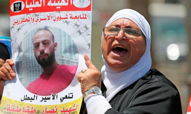 معلومات جديدة تؤكد استشهاد طقاطقة نتيجة التعذيب