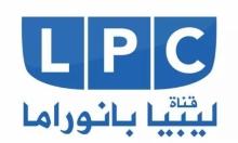 مطالبات للحكومة المؤقتة شرق ليبيا بإلغاء حظر 11 قناة تلفزيونية