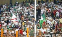 قرعة تصفيات كأس أمم إفريقيا 2021 متوازنة للمنتخبات العربية