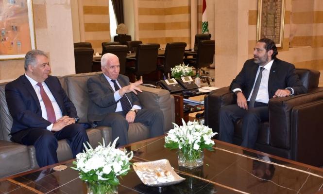 الأحمد بعد لقاء الحريري: قضية العمل للفلسطينيين تُحل بالحوار
