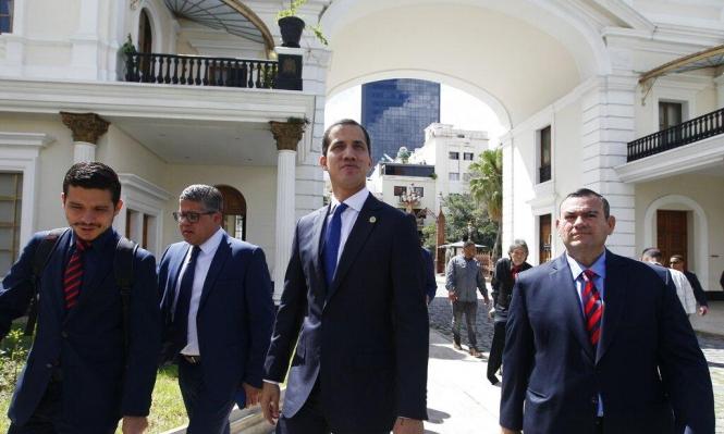 واشنطن تدعم غوايدو بفنزويلا على حساب أميركا الوسطى