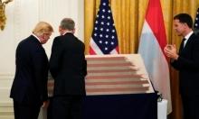 هولندا تعيد علم أميركي لسفينة شاركت في الحرب العالمية الثانية