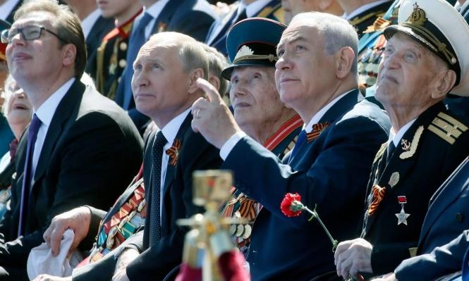 """موسكو: وفد عسكري إسرائيلي يبحث """"الصواريخ الإيرانية الدقيقة"""""""