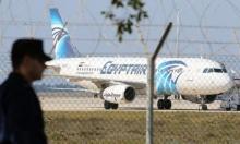 بريطانيا تحذّر رعاياها من هجمات في مصر وتعلق رحلاتها الجوية