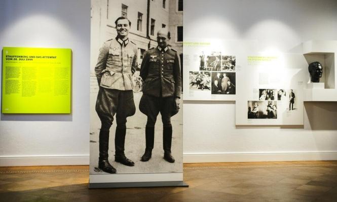 ألمانيا تحيي ذكرى منفذي محاولة اغتيال هتلر