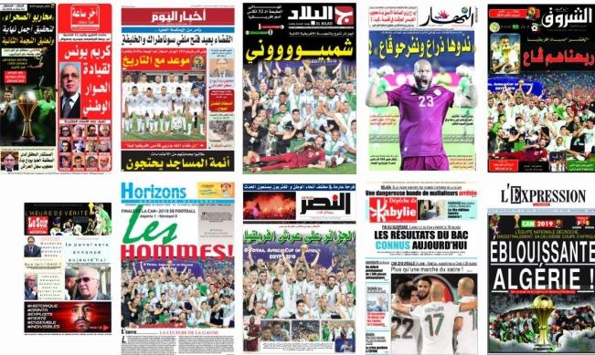 الصحافة الجزائرية تشيد بإنجاز منتخبها التاريخي