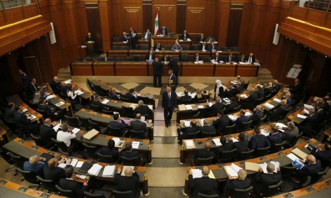 """لبنان يقر موازنة """"تقشفية"""" لعام 2019"""