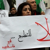 الخارجية الإسرائيلية تستقبل وفد تطبيع عربيا.. يضم سعوديين وعراقيين