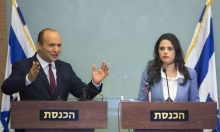 """عودة """"اليمين الجديد: رئاسة القائمة لشاكيد"""