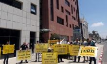 وقفة احتجاجية ضد توسعة شارع كفر ياسيف