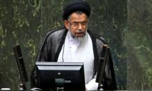 """إيران: توقيف """"جواسيس يعملون لواشنطن"""" والكشف عنهم الإثنين"""