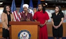 """ترامب يطالبأعضاء الكونغرس اللواتي هاجمهن بـ""""الاعتذار لأميركا"""""""
