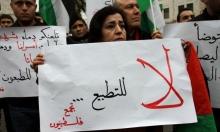 الخارجية الإسرائيلية تستقبل وفد تطبيع عربي.. يضم سعوديين وعراقيين