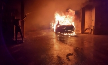 إحراق سيارتين في مجد الكروم