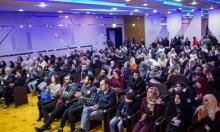 """مهرجان """"شاشات""""... منافسة بين10 أفلام لمخرجات فلسطينيات"""