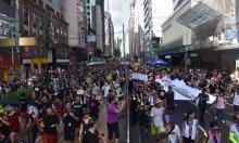 تجدد مظاهرات هونغ كونغ ضد قانون تسليم المطلوبين للصين