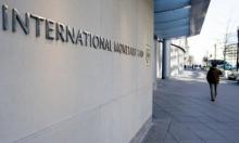 صندوق النقد الدولي والبنك دولي يتجهان لمواكبة الأزمات الجديدة