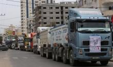 غزة: 6 جرحى بقمع الاحتلال مسيرة الشاحنات رفضا للحصار