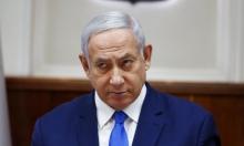"""نتنياهو يلمح لمسؤولية إسرائيل عن """"الغارة المجهولة"""" على العراق"""