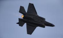 """طيار إسرائيلي يطلق صاروخا بـ""""الخطأ"""" باتجاه سورية"""
