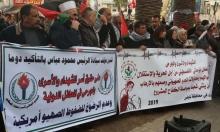 توجه إسرائيلي لخصم 700 مليون شيكل إضافية من ضرائب الفلسطينيين