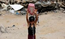 أطفال خان يونس بغزّة: متعة الماء وسط الحر