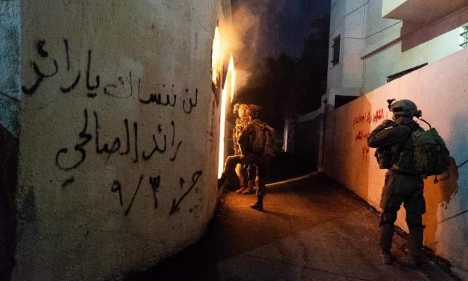 اعتقال 19 فلسطينيا بالضفة وعشرات الإصابات بالعيسوية