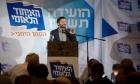 خلل في الحاسوب المركزي يشل وزارة المواصلات الإسرائيلية