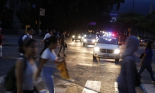فنزويلا: انقطاع التيار الكهربائي عن معظم المناطق