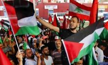 تحركات تضامنية مع العمال الفلسطينيين في لبنان