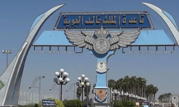 الطيران المسير للحوثيين يستهدف قاعدة الملك خالد الجوية بالسعودية
